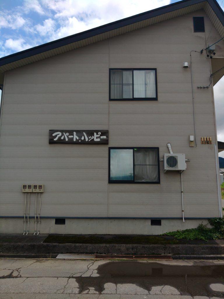 木島平アパート物件写真01